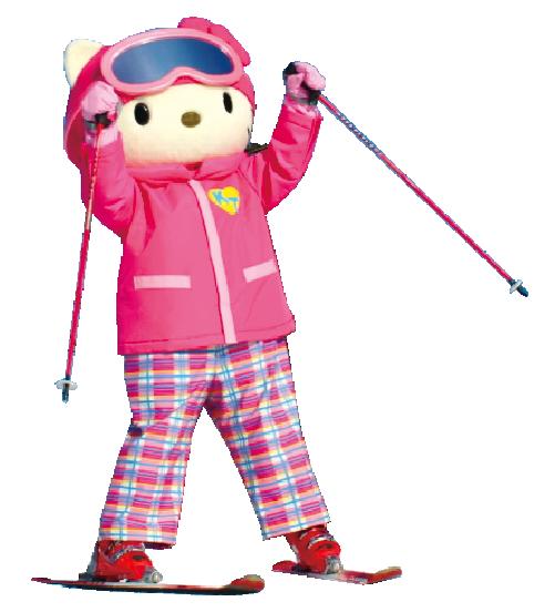 キティちゃんと一緒にスキーができます!