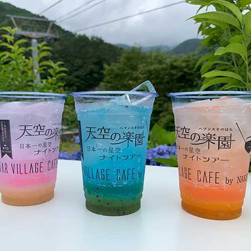四季のソーダ水