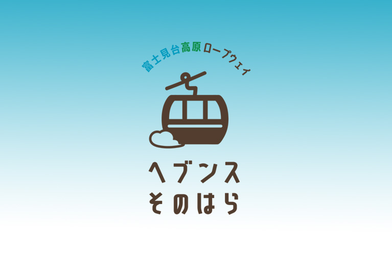 2015.1.29GoodMorning:キリッ冷えサラっゲレンデ