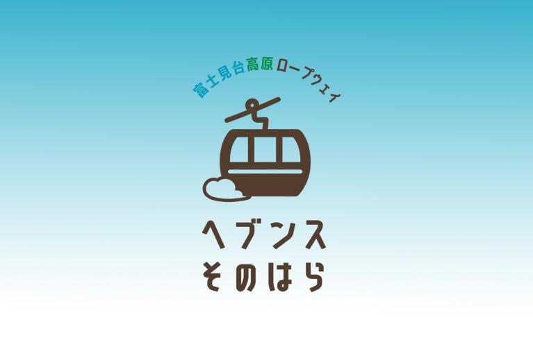 2015.1.13GodMorning!!:三連休開けの無風晴天
