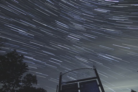 天空の楽園合成 (1280x853)
